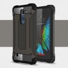LG K10 cover Armor Guard bronze Mobiltelefon tilbehør