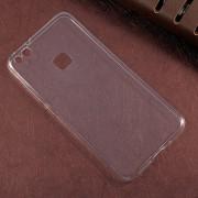 Huawei P10 lite cover i blød tpu Mobilcover