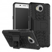 Mark II cover Huawei Y6 2017 Mobilcovers