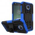 Motorola Moto Z play bagcover hybrid blå