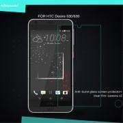 HTC DESIRE 530 hærdet skærm beskyttelsesfilm, Mobiltelefon tilbehør