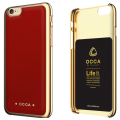 Cover til Iphone 8 / 7 Occa absolute rød