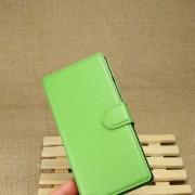 HUAWEI ASCEND P7 læder cover med kort holder grøn Mobiltelefon tilbehør