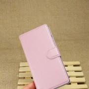 HUAWEI ASCEND P7 pink læder cover med kort holder Mobiltelefon tilbehør