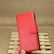 HTC ONE M7 læder pung cover rød Mobiltelefon tilbehør